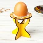 """Подставка пасхальная на 1 яйцо """"ХВ"""" узор на белом фоне"""