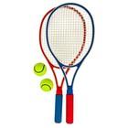 """Набор для большого тенниса """"First Tennis"""" (с пластиковыми ракетками)"""