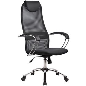 Кресло BK-8 Ch, тёмно-серое Ош