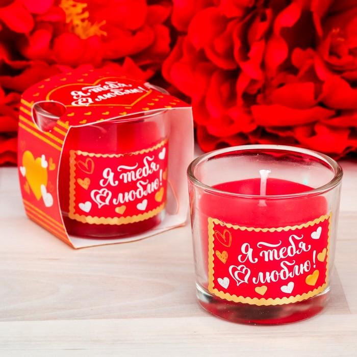 "Свеча арома в стакане ""Я люблю тебя"""