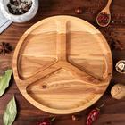 Тарелка для подачи закусок, массив ясеня, 25 см