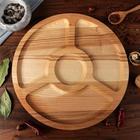 Тарелка на три отделения с соусником, массив ясеня, 30 см