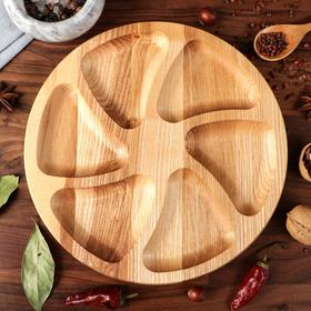 """Тарелка для сладостей и орешков """"Конти"""", d-25 см, массив ясеня"""