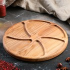 Тарелка для сладостей и орешков, массив ясеня, 30 см
