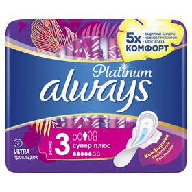 Прокладки Always Platinum Super Plus, 7 шт. - фото 7445130