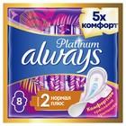 Прокладки Always Ultra Platinum Normal Plus Single ультратонкие,  8 шт