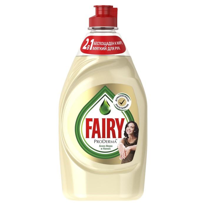 Средство для мытья посуды Fairy «Алоэ вера и кокос», 450 мл