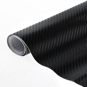 Пленка карбон 3D, самоклеящаяся, черный, 25x30 см Ош
