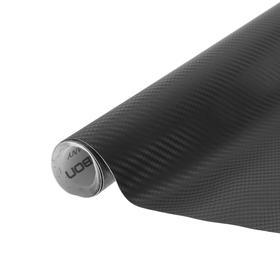 Пленка карбон 3D, самоклеящаяся, черный, 75x200 см