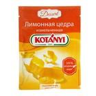 Лимонная цедра KOTANYI, пакет 15 г