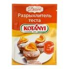Комплексная пищевая добавка Разрыхлитель теста KOTANYI, 20 г