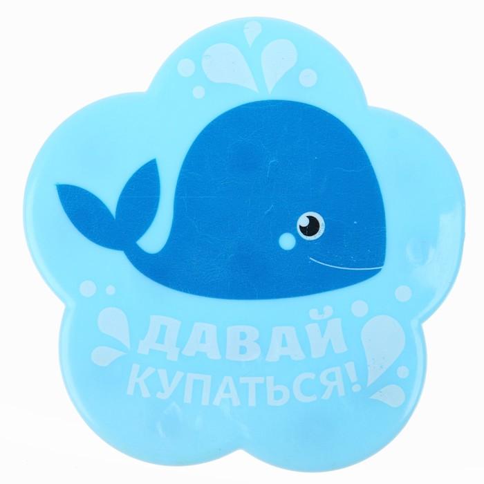 УЦЕНКА Мини-коврик для ванны на присосках «Китёнок»