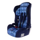 "Car seat-booster Multi, group 1-2-3, grey ""Cage"""