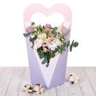 Коробка–сердце «Нежность», 46 х 22 см