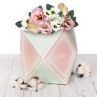 Коробка–ваза для цветов «Мятное вдохновение», 14 х 14 х 19 см