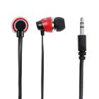 Наушники Akai, частота 20Hz, мощность 3 мВт, кабель 1.2 м, доп. амбушюры, черно-красные