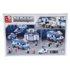 Конструктор «Полицейский участок», 859 деталей - фото 105634319