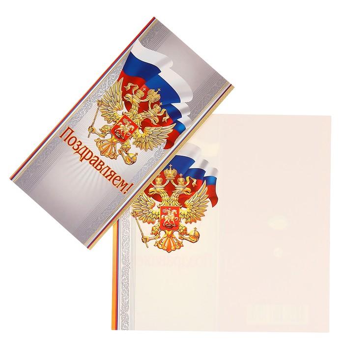 Морской тематикой, заказать открытки официальные