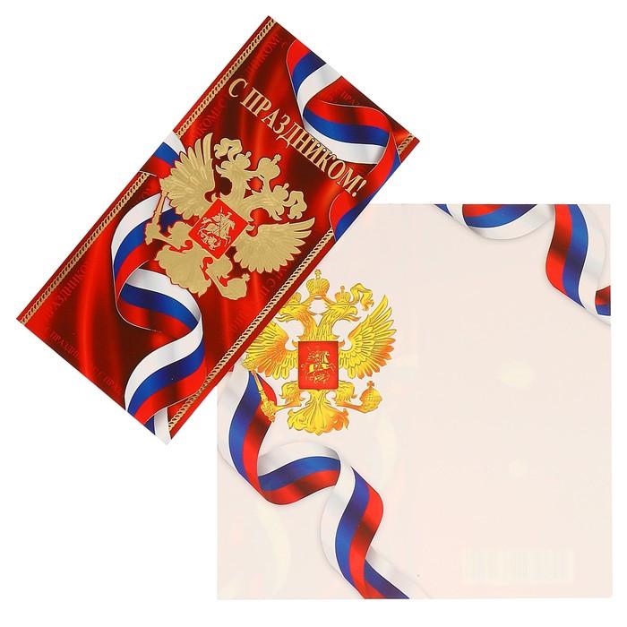 Открытки символика россии, авито