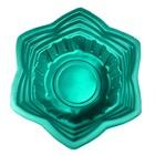 Пруд садовый пластиковый «Звезда», 135 л, зелёный