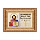 "Схема для вышивки бисером ""Господи Иисусе"""