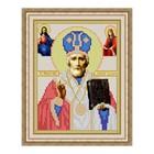 Схема для вышивки бисером «Святой Николай Чудотворец»