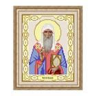 Схема для вышивки бисером «Святой Алексий»