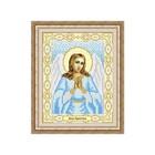 Схема для вышивки бисером «Святой Ангел хранитель»