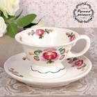 Чайная пара «Русский сувенир», 0,2 л, 1 сорт