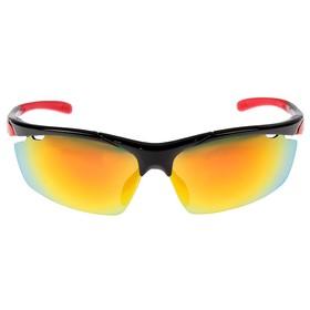 Очки спортивные, линзы под углом, дужки с цветными вставками, микс, 14х5.5 см Ош