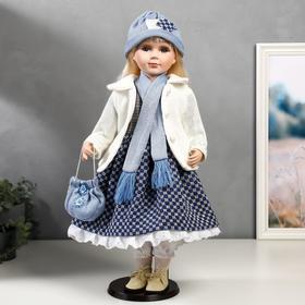 """Кукла коллекционная керамика """"Алёна с сумочкой""""МИКС 60 см"""