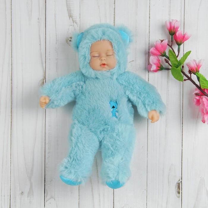 Мягкая игрушка «Кукла в костюме медведя», на животе вышивка, закрытые глаза, цвета МИКС