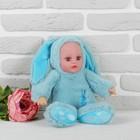 """Мягкая игрушка """"Кукла в пушистом костюмчике зайца"""", цвета микс"""
