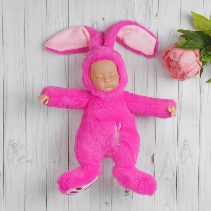 """Мягкая игрушка """"Кукла в пушистом костюмчике зайца"""", закрытые глаза, цвета микс"""