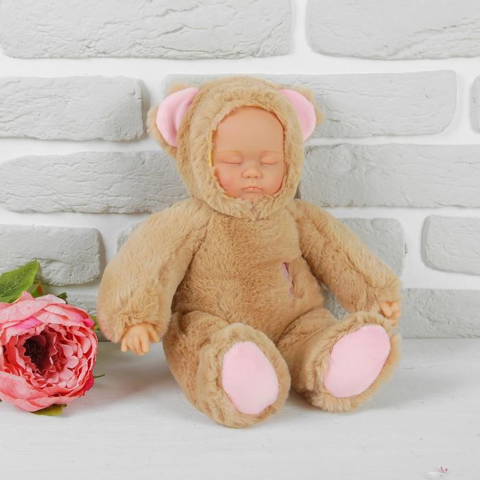Мягкая игрушка «Кукла в пушистом костюме медведя», закрытые глазки, цвета МИКС