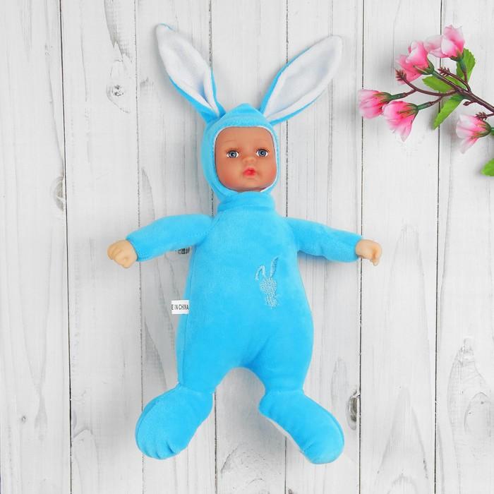 Мягкая игрушка «Кукла в костюме зайки», цвета МИКС
