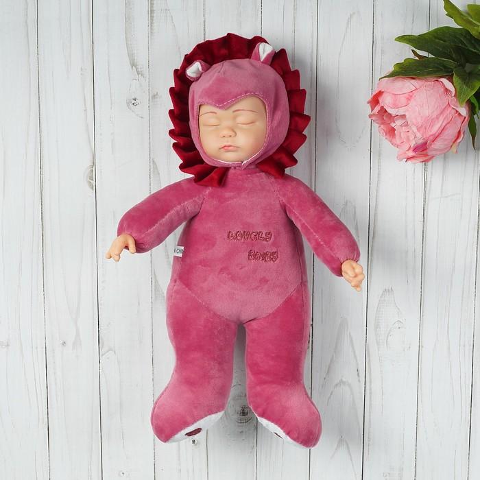 Мягкая игрушка «Кукла в костюмчике дракона», закрытые глазки, цвета МИКС