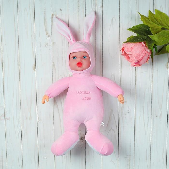 Мягкая игрушка «Кукла в костюмчике зайца», цвета МИКС