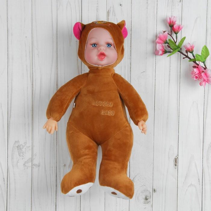 Мягкая игрушка «Кукла в костюмчике медведя», цвета МИКС