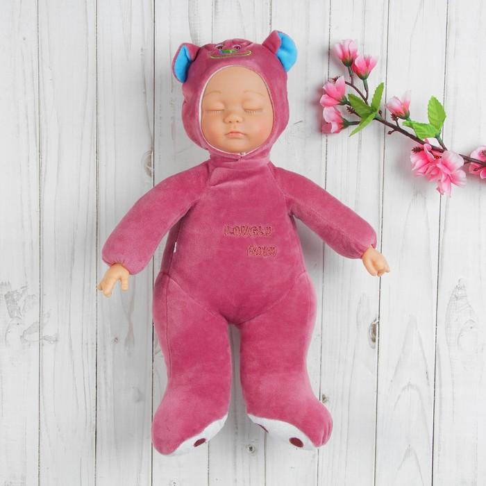 Мягкая игрушка «Кукла в костюмчике медведя», закрытые глазки, цвета МИКС