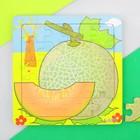 """Puzzle """"Melons"""", 20 elements"""