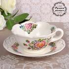 Чайная пара «Любава», 0,26л, 18,5×8,5 см, 1 сорт