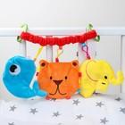 Растяжка - погремушка мягкая на кроватку/коляску «Давай играть». - фото 105524016