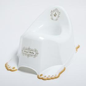 Горшок детский антискользящий Royal Baby, цвет белый