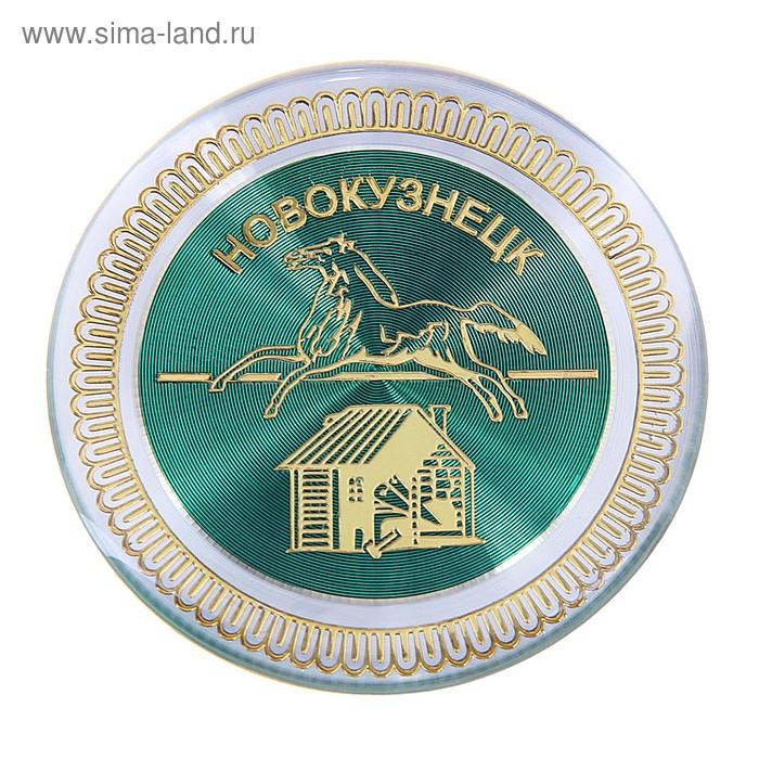 """Магнит """"Новокузнецк. Герб"""""""