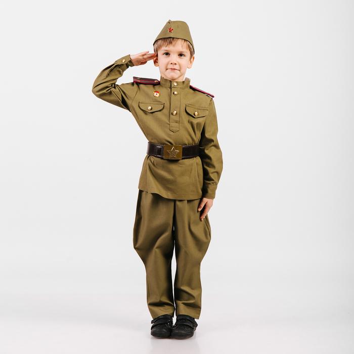 Костюм пехотинца для мальчика, гимнастёрка, галифе, ремень, пилотка, рост 134 см