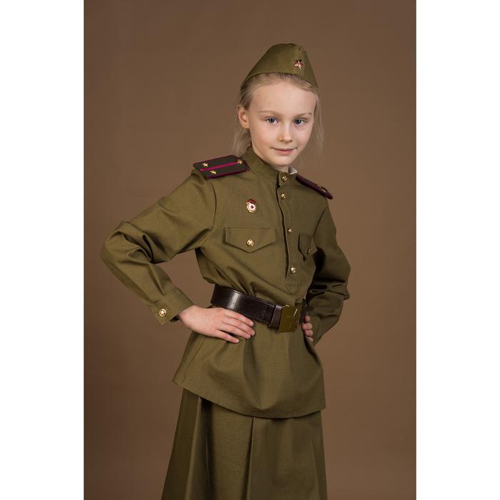 Костюм пехотинца для девочки, гимнастёрка, юбочка, ремень, пилотка, рост 86 см