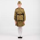 Костюм пехотинца для девочки, гимнастёрка, юбочка, ремень, пилотка, рост 134 см