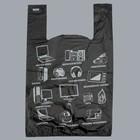"""Пакет """"Электроника"""", полиэтиленовый, майка, чёрная 40 х 63 см, 20 мкм - фото 8444193"""
