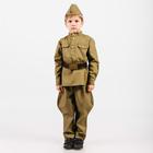 Костюм пехотинца для мальчика, эконом, гимнастёрка, галифе, пилотка, ремень, рост 128 см